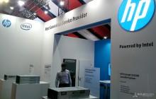 HP WHD 1